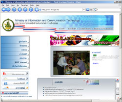 Screenshot of MICT website